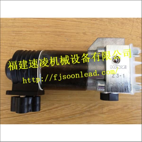 原装进口哈威油压阀GZ3-1RA
