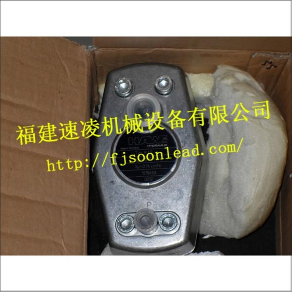 出售哈威液压泵R1.0