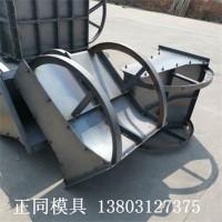 水泥隔离墩钢模具 销售价