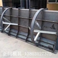 预制隔离墩钢模具 供应信息