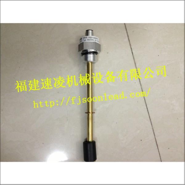 出售力士乐液位计ABZMS-35-1X120F090SK24
