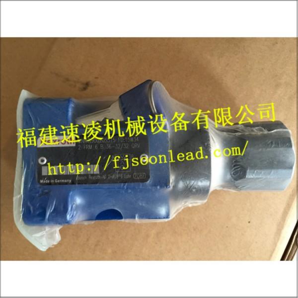 出售力士乐流量阀2FRM6B36-32 32QRV