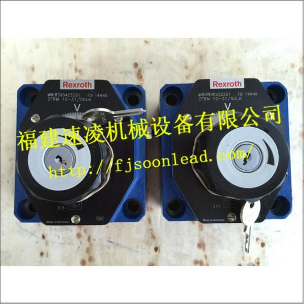 销售力士乐液压阀2FRM10-31 50LB