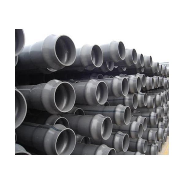 PVC-M管20-800mm廠家現貨供應廠價直銷