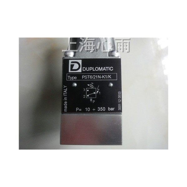PST6/21N-K1/K迪普馬壓力繼電器現貨