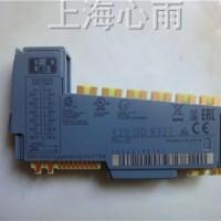 X20PS3300贝加莱模块