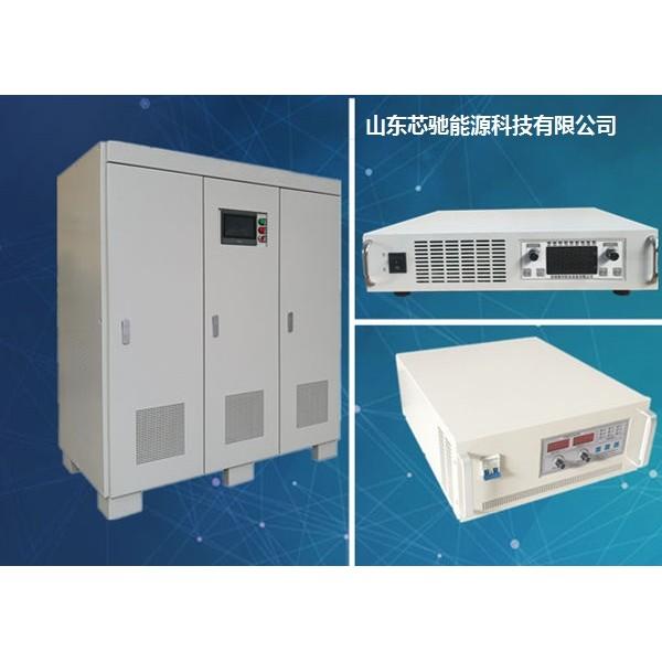 700V720A730A740A高穩定度直流穩定電源商品詳情