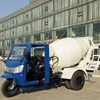 小型三轮1-3方混凝土搅拌运输车厂家批发