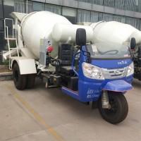 全新小型三轮农用混凝土运输罐车参数及图片