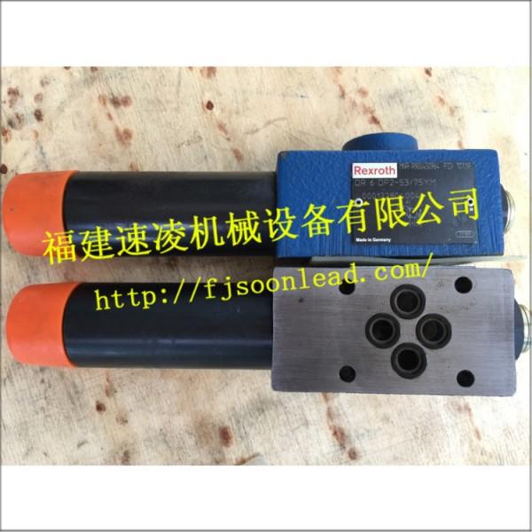 力士樂直動式減壓閥DR6DP2-53 75YM