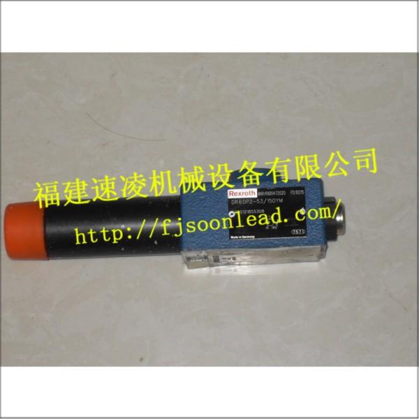 力士樂直動式減壓閥DR6DP2-53 150YM