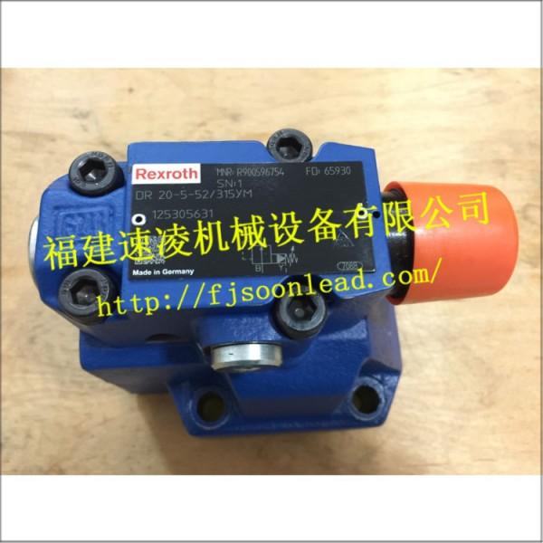 力士樂先導減壓閥DR20-5-5X 315YM