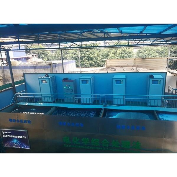 850V150A160A 直流穩壓電源 污水處理可調開關電源