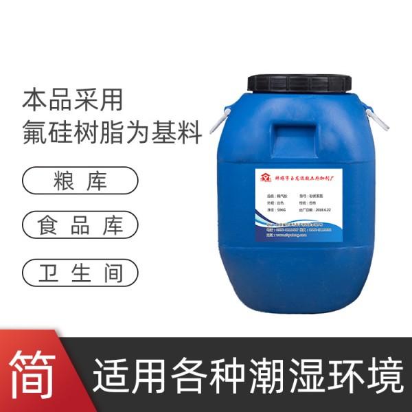 黃山隔氣膠糧庫隔氣膠防水隔氣膠糧庫防水膠廠家批發價格2w