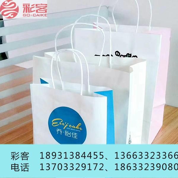 糕點包裝袋、蛋糕打包袋、訂做小吃打包袋設計印刷彩客