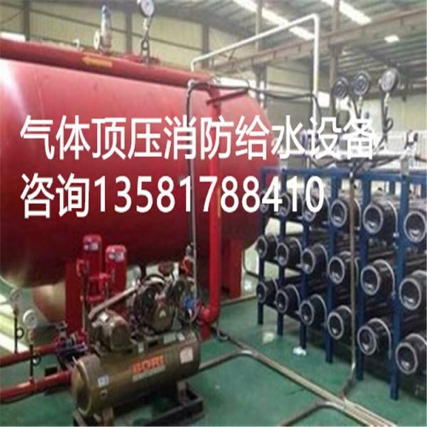消防氣體頂壓給水設備來電咨詢