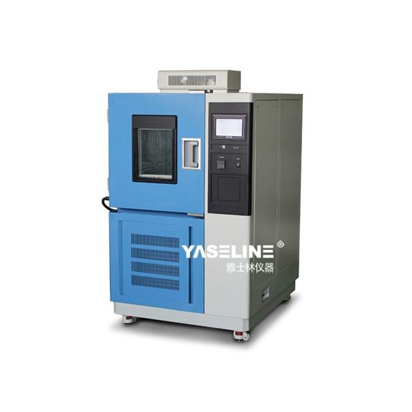 高低溫交變濕熱試驗箱YSL-GDJS-100