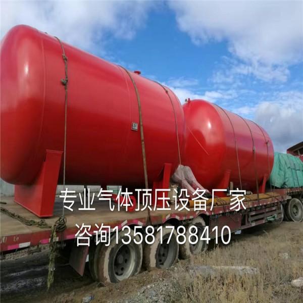 訂購消防氣體頂壓給水設備