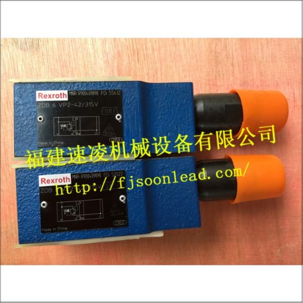 銷售德國力士樂減壓閥ZDB6VP2-42 315V