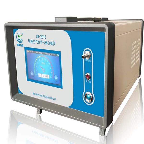 廠家直銷 GR-2015 環境空氣一氧化碳氣體分析儀