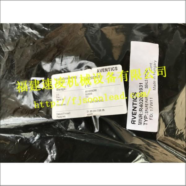 出售力士乐气动元件R402003931