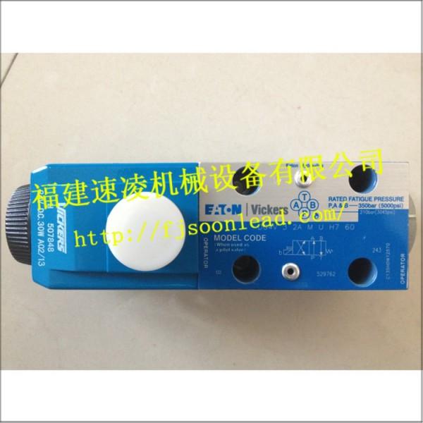 威格士電磁閥DG4V-3-2A-M-U-H7-60