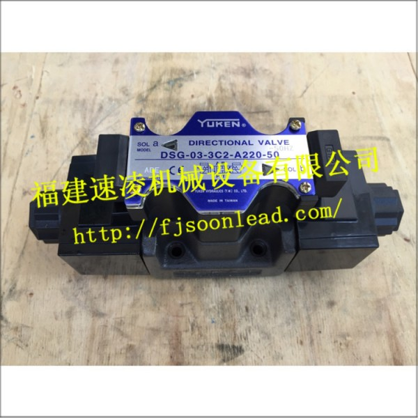 出售油研電磁閥DSG-03-3C2-A220-50-50HZ