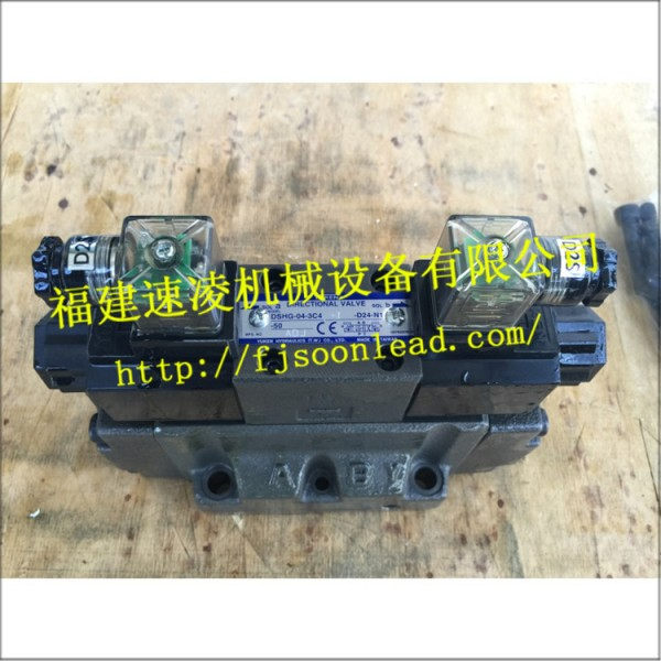 油研電液換向閥DSHG-04-3C4-T-50