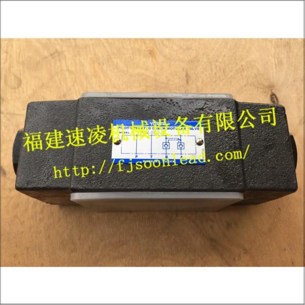 銷售日本油研電磁閥MPW-03-2-20