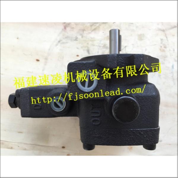 特價出售油研葉片泵VP-20A3
