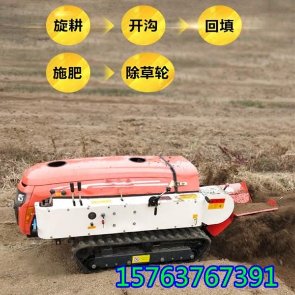 一鍵啟動的多功能施肥開溝機 小型全自動旋耕機 履帶式深耕機
