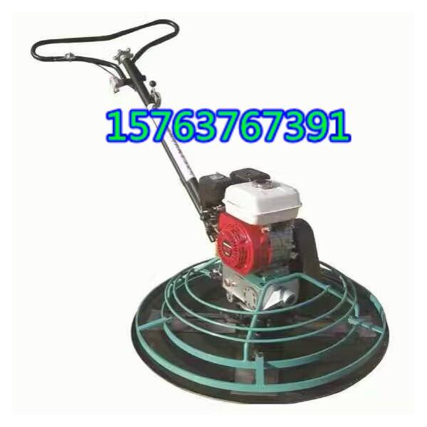 手扶式地面抹光機銷售電話15763767391 重型汽油抹子
