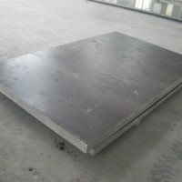 7075三箭现货 7075高抗拉铝合金板