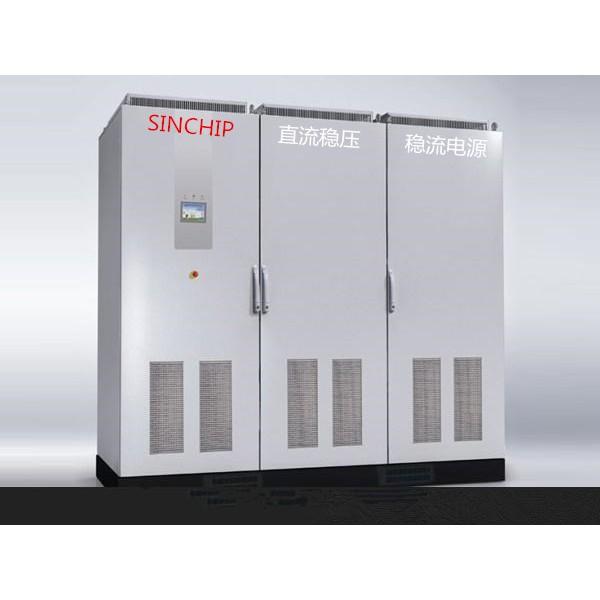 58V580A590A600A610A可编程直流电源直流电源