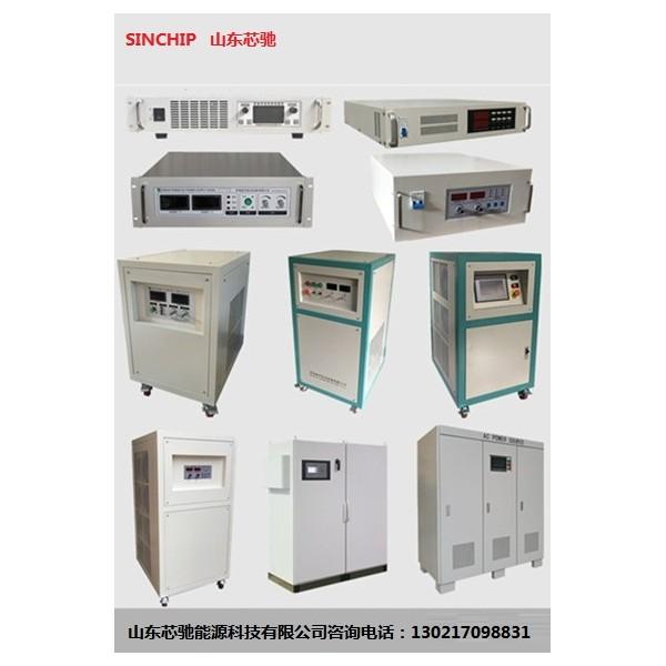 58V510A520A530A540A大功率高压直流稳压电源