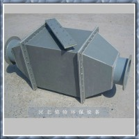 YHWFL系列活性碳纤维有机废气净化器