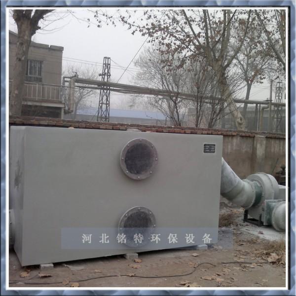 活性炭有机废气吸附塔