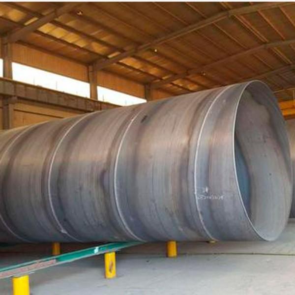 株洲焊接钢管厂家 现货批发219-2820螺旋钢管
