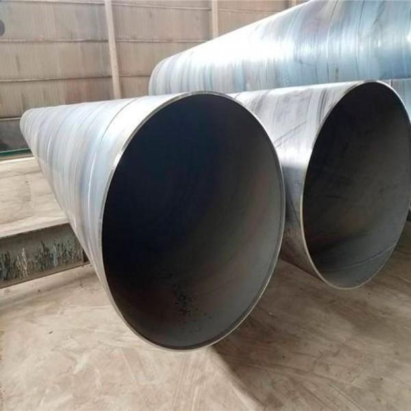湘潭焊接钢管厂家 现货批发螺旋钢管