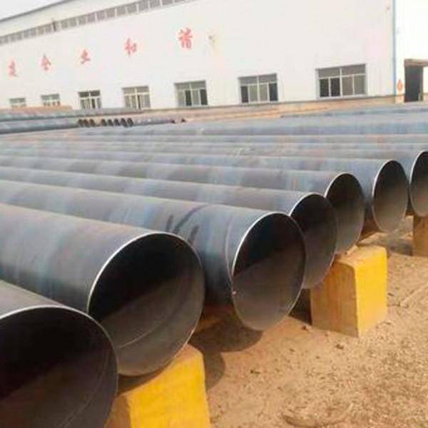 永州焊接钢管生产厂家 现货批发螺旋钢管