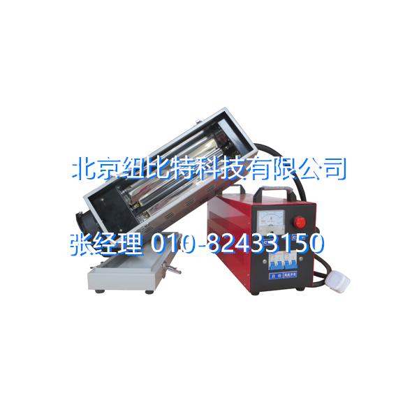 JY简易光化学反应仪