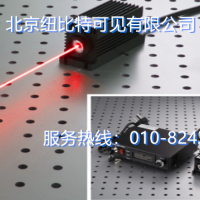 紫外、可见、红外激光器单色光