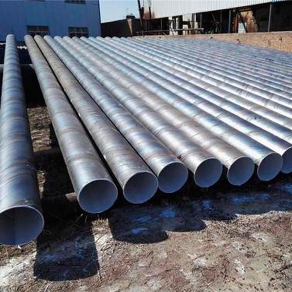 株洲螺旋焊接钢管生产厂家 打桩用钢管