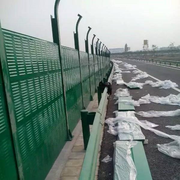 弧形高速公路声屏障厂家直销批发