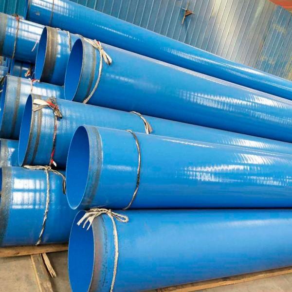 湖南涂塑钢管厂家 排水用螺旋管