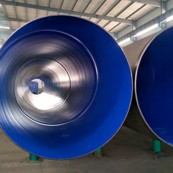 宜春涂塑钢管厂家 排水用螺旋管 规格全