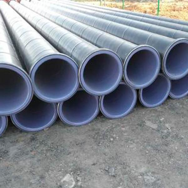 吉安涂塑钢管厂家 排水用螺旋管 规格全