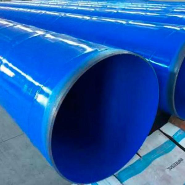 萍乡涂塑钢管厂家 排水用螺旋管 价格实惠