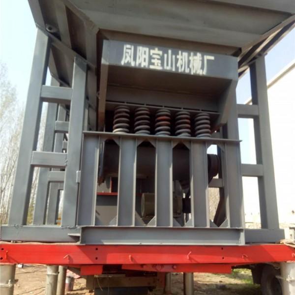 1416移动破碎机批发价格 1416移动破碎机生产厂家