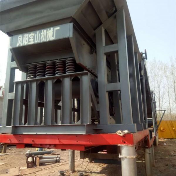 1416移动破碎机生产厂家/1416移动破碎机批发价格